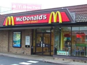 McDonald's - Mejores franquicias